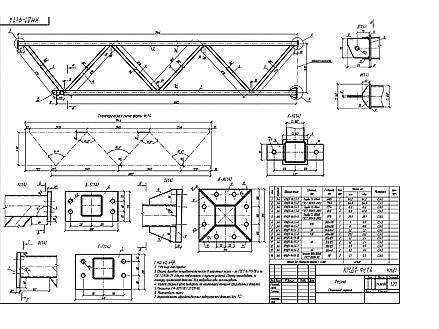 Схема ангара и чертежи ангаров